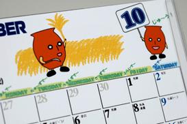 どきたんカレンダー